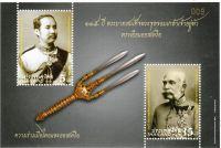 Briefmarke_0002